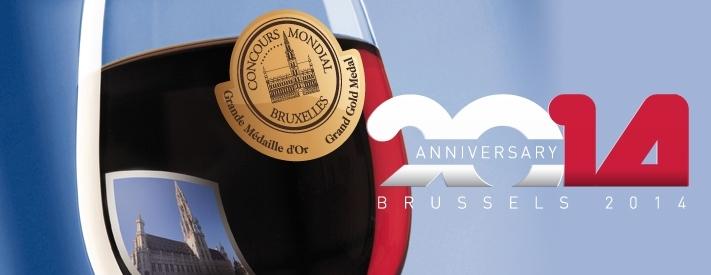 Concours Mondiale de Bruxelles