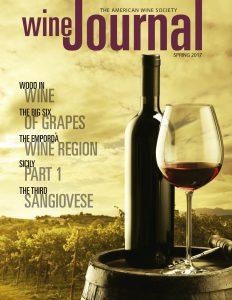 Wine Journal Spring 2017 1